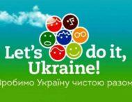 VII Всеукраїнський форум взаємодії та розвитку