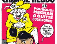 Карикатура на Меган Маркл и Елизавету II произвела фурор