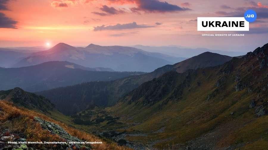 В України з'явився офіційний веб-сайт UkrainВe.ua