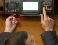 Депутат рассказал, как «обмануть» сенсорную кнопку