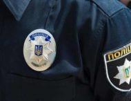 Французская полиция вместо наркотиков конфисковала мармелад