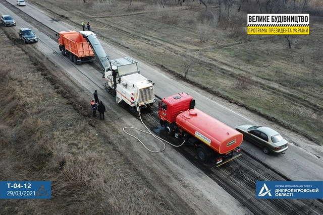 Впервые за 20 лет: на Днепропетровщине стартовал ремонт автодороги Т-04-12 (фото)