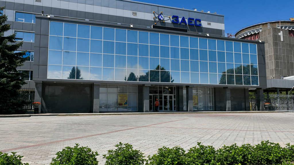 Представники Запорізької АЕС взяли участь в засіданні Правління Українського ядерного товариства