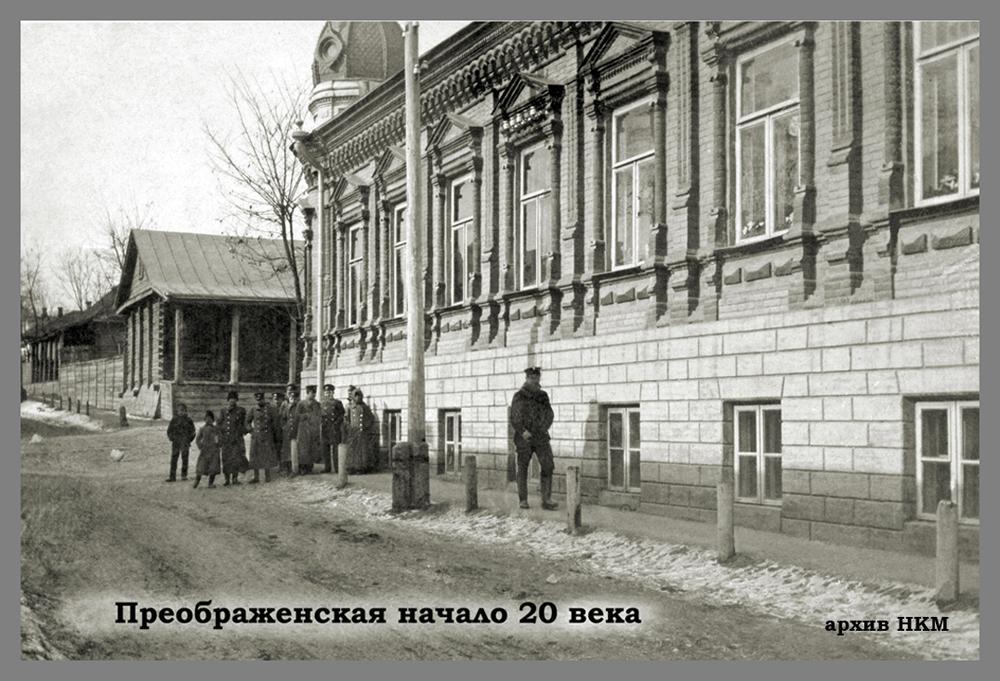 Как мы продолжаем терять старую часть города — Здание старой почты.
