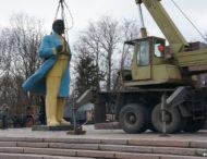 Сколько было памятников Ленину В.И. в Никополе.