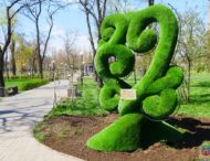 """""""Тут Щастя зустрічається з Коханням"""". У центральному парку Покрова встановили новий арт-об'єкт"""