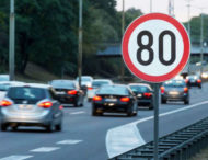 Официально! На 7 улицах Киева подняли лимит скорости до 80 км/ч