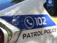 Полицейский шокировал неадекватным поведением