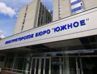 Космічна промисловість Дніпропетровщини вийшла на світовий рівень