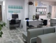 У трьох громадах Дніпропетровської області розпочали роботу нові ЦНАПи