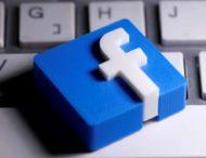 Страницу города Бич в Facebook удалили из-за цензуры