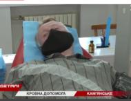 Житель Кам'янського отримав звання «Почесний донор України»
