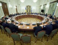 Сьогодні відбудеться засідання Ради національної безпеки і оборони
