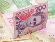 Мешканці Кривого Рогу отримають часткову компенсацію на оплату комуналки