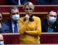 Нардеп смотрела фильм на заседании Рады