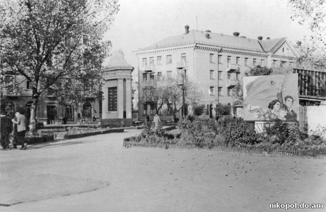 Сквер возле «медухи» или некогда бывший центр Никополя.