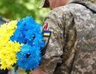 Щорічну «травневу» допомогу  отримали понад 65,7 тис ветеранів Дніпропетровщини