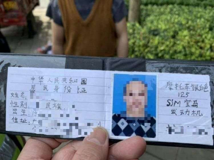 Китаец сам выписал себе права