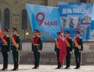 Военный потерял сапог во время парада на Красной площади