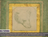Крошечный очерк в 7 квадратных сантиметров продают за 16 миллионов долларов