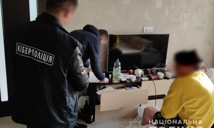 На Дніпропетровщині затримали інтернет-шахраїв