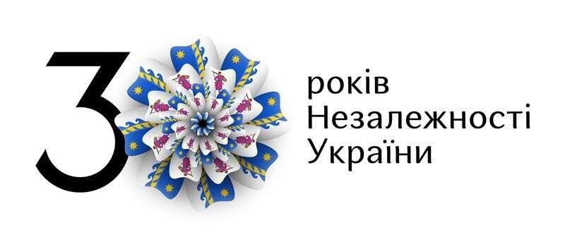 Жителей Днепропетровщины приглашают присоединиться к всеукраинскому марафону