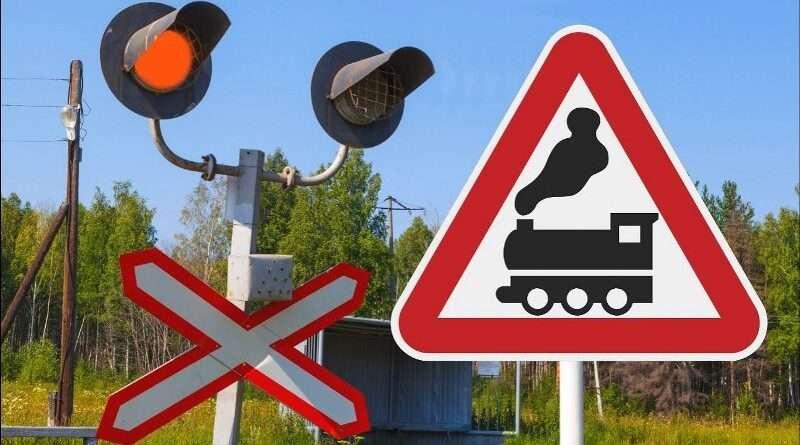 Водителей Днепропетровщины призывают быть внимательными на железнодорожных переездах