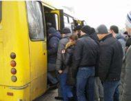 Шановна громадо! З 12 по 18 липня 2021 року планується проведення повного обстеження пасажиропотоку всіх міських автобусів