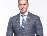 привітання від народного депутата України Дениса Германа