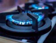 На Дніпропетровщині у серпні ціна газу для побутових споживачів не зміниться