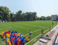 У Кам'янському будують три стадіони і льодову арену (фото)
