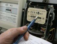 Как жителям Днепропетровщины передавать показания электросчетчика и платить за свет