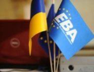 Департамент економічного розвитку Дніпропетровської ОДА запускає он-лайн платформу Європейської Бізнес Асоціації (далі – ЄБА) Second Chance Bank