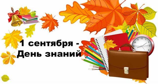 Шановні учні, педагоги та батьки!