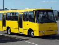 До уваги пасажирів міських автобусів!