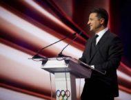 Президент України: Я впевнений, що наша держава заслуговує стати господаркою Олімпійських ігор