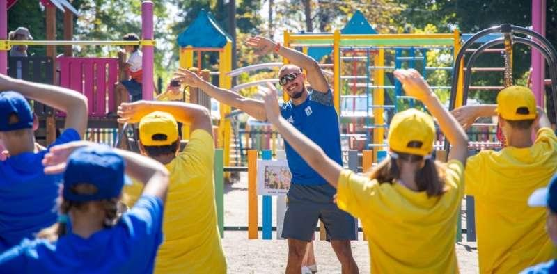Громада Дніпропетровщини відзначила День фізкультури і спорту (фото)