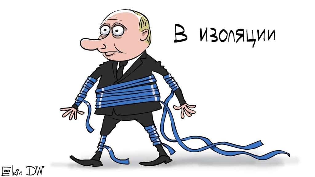 Путин ушел на самоизоляцию и стал героем забавной карикатуры