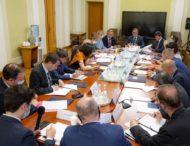 В Офісі Президента відбулася зустріч за участі послів країн G7 та ЄС щодо підтримки судової реформи в Україні