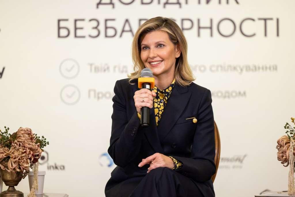 Олена Зеленська презентувала «Довідник безбар'єрності»