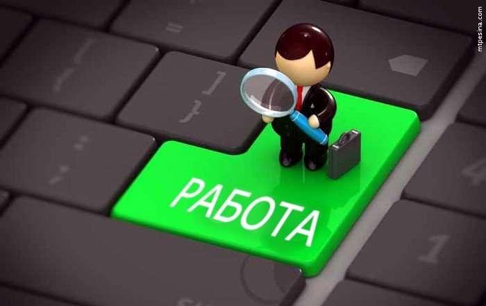 Днепропетровская область возглавила антирейтинг по количеству безработных