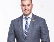 привітання з  днем міста Покров від народного депутата України Дениса Германа