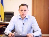 Привітання Нікопольського міського голови Саюка Олександра