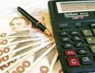За який період враховуються доходи при призначенні житлової субсидії та як розраховується її розмір?