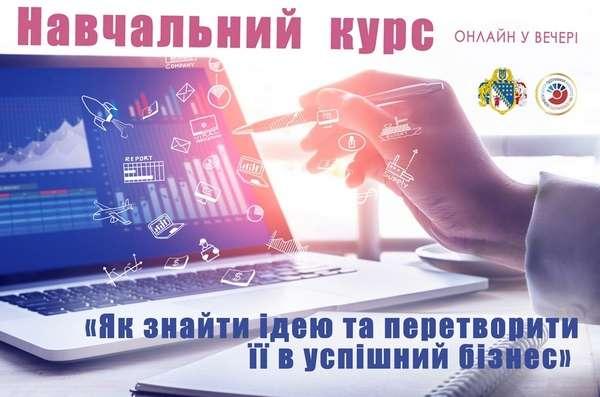 Геннадий Гуфман рассказал о первом практическом результате проведения регионального Форума представителей малого и среднего бизнеса
