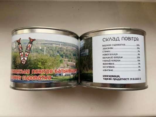 Необычный сувенир: воздух Сумской области продают в консервных банках