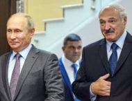 Беларусское гостелевидение высмеяло Путина за бункер и ботокс